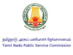 TNPSC Assistant Director of Horticulture