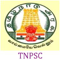 TNPSC Group 4 Tamil