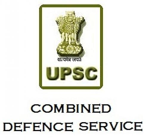 Online practice test pack for UPSC Combined Defence Service (CDS)